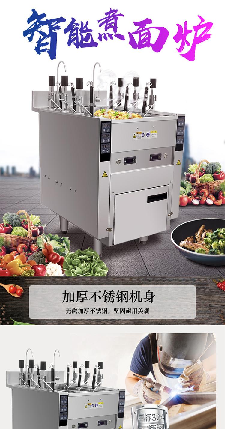 煮必威体育app_01.jpg