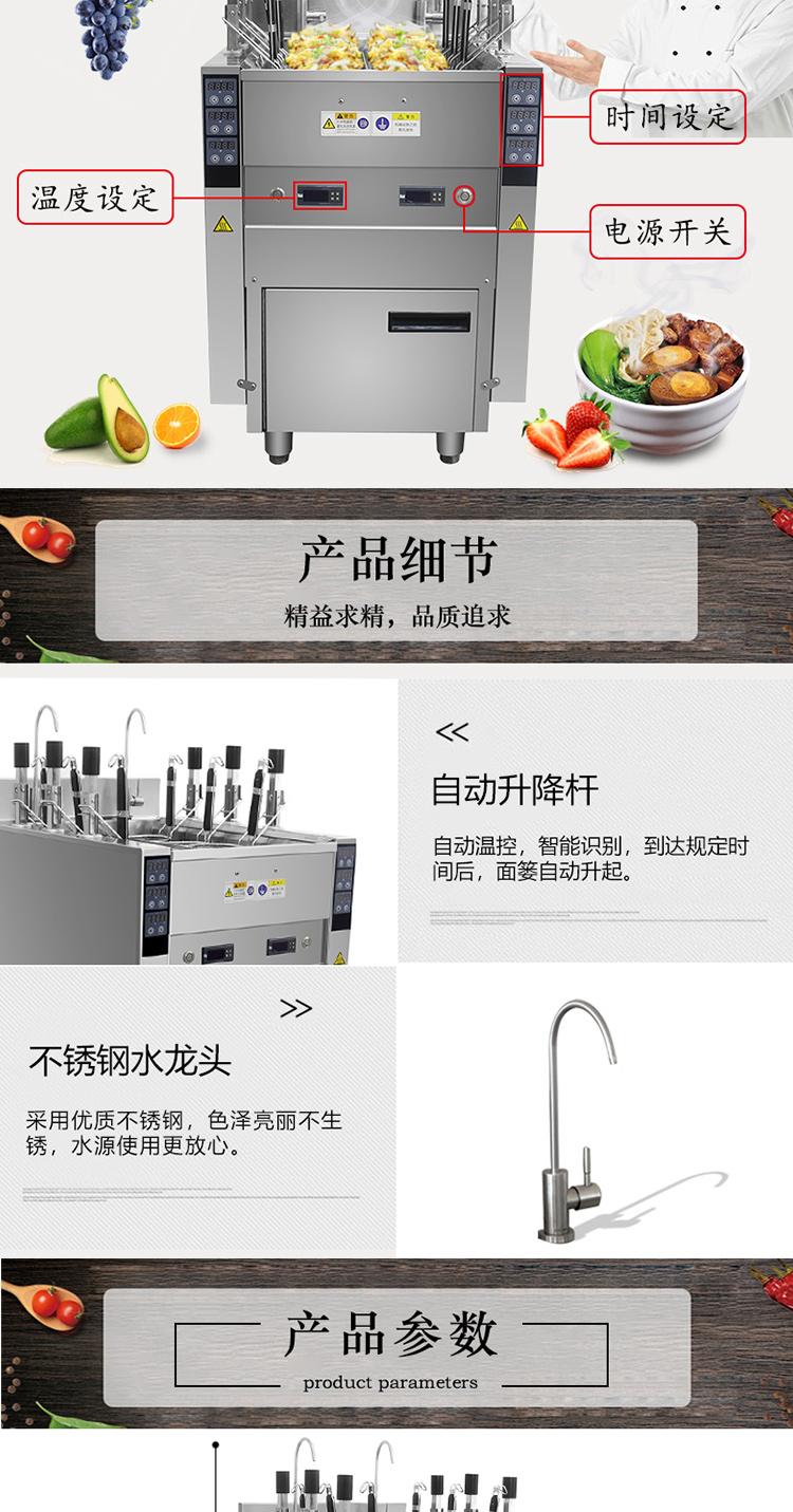 煮必威体育app_03.jpg