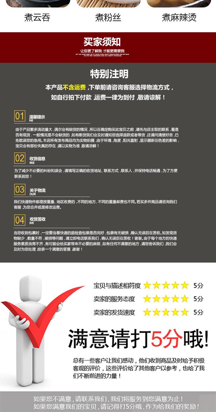 煮必威体育app_05.jpg